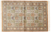 Qum silk signed: Qum Babai carpet BTC37