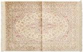 Qum silk signed: Vafai carpet BTC17