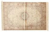 Qum silk signed: Nori carpet BTC20