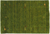 Gabbeh Loom Frame - Green
