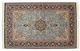 Isfahan selyemfonal aláírás: Davari szőnyeg VEXN9