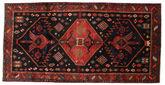 Kurdi szőnyeg EXZC182