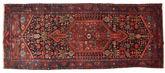 Kurdi carpet EXZF88
