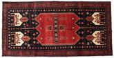 Kurdi carpet EXZF65
