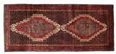 Senneh carpet EXZF66