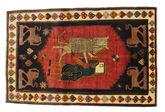 Qashqai carpet VXZZZB388