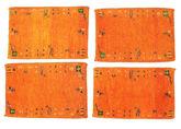 Gabbeh Indo rug AMZR3706