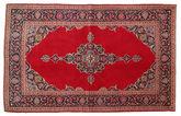 Keshan carpet VXZZM8