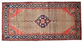 Koliai carpet EXZH1411
