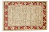 Farahan Ziegler - Beige / Punainen-matto RVD9706