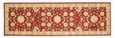 Farahan Ziegler - Röd matta RVD9712