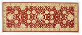 Farahan Ziegler - Punainen-matto RVD9713