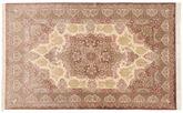 Ghom selyem aláírás: Rezai szőnyeg VEXX10