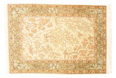 Qum silk signed: Qum Armi carpet VEXX25