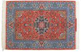 Isfahan silkesvarp signerad: Haghighi matta J120