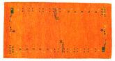 Gabbeh Indo rug AMZR850