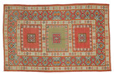 Kilim Bulgarian carpet XCGS235