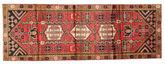Saveh carpet EXZO582