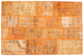 Tapis Patchwork BHKW968