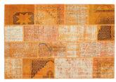 Patchwork carpet BHKW528