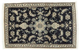 Nain carpet VEXZL1148