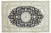 Nain carpet VEXZL1052