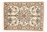 Nain carpet VEXZL810
