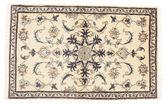 Nain carpet VEXZL853