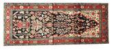 Nahavand carpet EXZR1169
