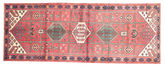 Saveh tapijt EXZR1549