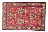 Afshar tapijt EXZR8