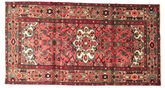 Hosseinabad Teppich EXZR879