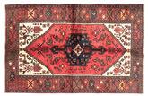 Hamadan carpet EXZR678