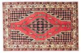 Saveh szőnyeg EXZR1553