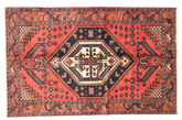 Zanjan carpet EXZR1864