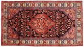 Zanjan carpet VEXZT258