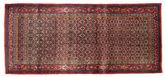 Senneh carpet PE59