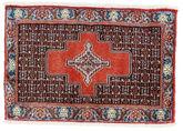 Senneh carpet VEXZU262