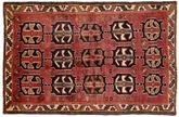 Lori carpet MXB379