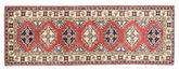 Tappeto Kazak NAL450