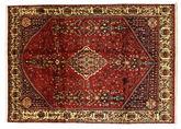 Abadeh carpet AZXA1
