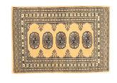 Pakistan Bokhara 2ply carpet NAM285