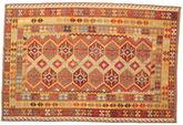 キリム アフガン オールド スタイル 絨毯 NAJ669