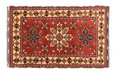 Afgán Kargahi szőnyeg NAN230