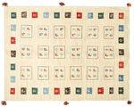Gabbeh Persia rug EXZU237