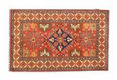 Afghan Kargahi carpet NAN211