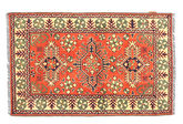 Afghan Kargahi carpet NAN205