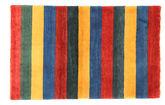 Kashkooli Gabbeh carpet AHN151