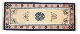 China antiquefinish carpet DFA253