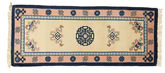 China antiquefinish carpet DFA510